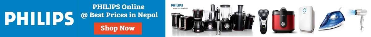 PHILIPS Online @ Best Prices in Nepal